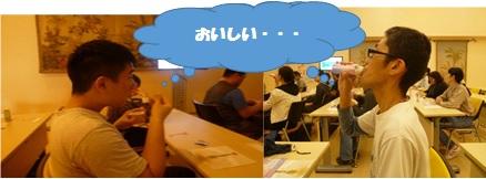 WPまやのブログ20160721-4
