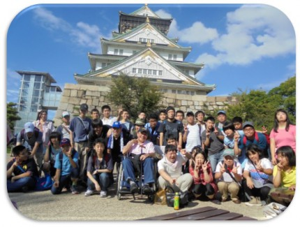 WPみかげのブログphoto20161014-9