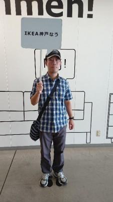 blog photo WPまや20170721-6