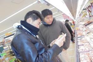 blog photo WPみかげ20171204-3
