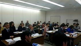ネットワーク会議2