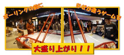 にしボーリング1111