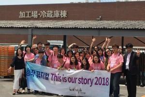韓国見学1