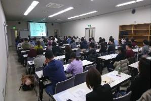 本部・東部ブログ 20190206-3
