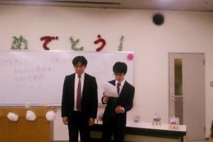 本部・東部ブログ 20190316-9