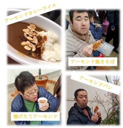 WP中央青果 Blog photo 20190328-2