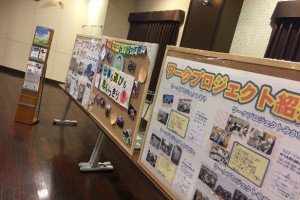 WPにし blog photo 20190531-5