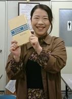 WPみかげ Blog photo 20190523-2