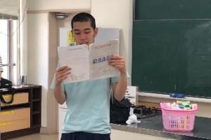 WPみかげ Blog photo 20190621-9
