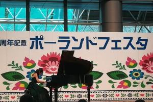 WPかすがの blog photo 20191024-9