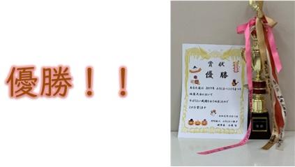 WP中央青果 Blog photo 20191015-3