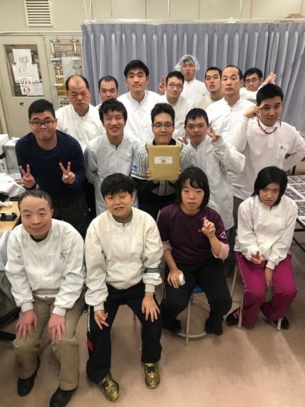 WPみかげ Blog photo 20191226-4