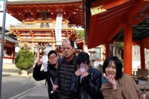 WPみかげ Blog photo 20200120-3