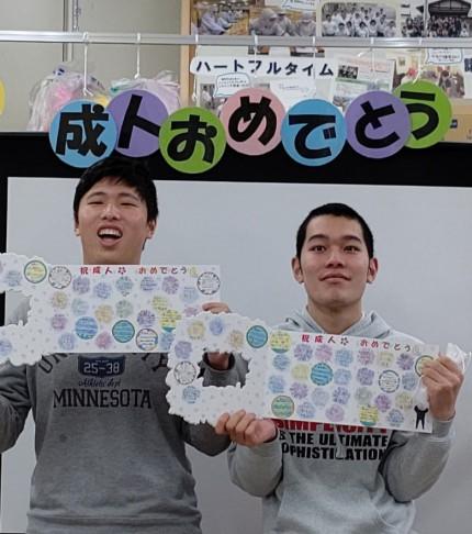 WPみかげ Blog photo 20200319-4