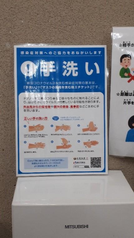 WPみかげ Blog photo 20200312-2