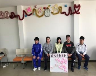 成人を祝う会20200311 blog photo-3