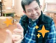 WPかすがの blog photo 20200304-7