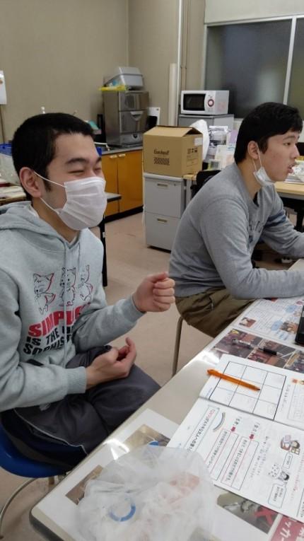 WPみかげ Blog photo 20200319-3