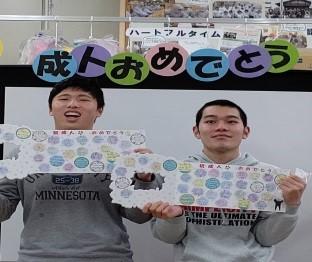 成人を祝う会20200311 blog photo