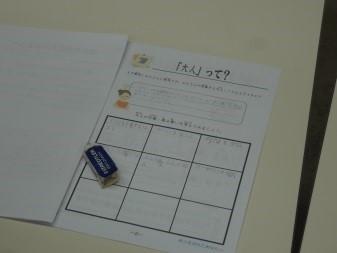 成人を祝う会20200311 blog photo-5