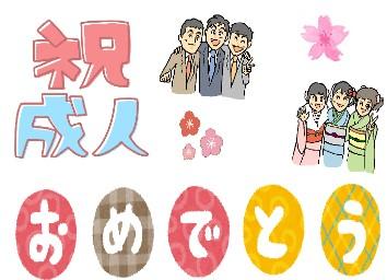 成人を祝う会20200311 blog photo-10