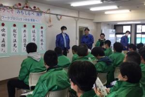 WP中央青果 Blog photo 20200410-5