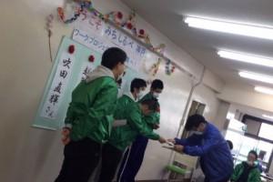 WP中央青果 Blog photo 20200410-4