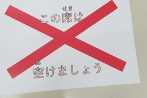 WPみかげ Blog photo 20200513-2