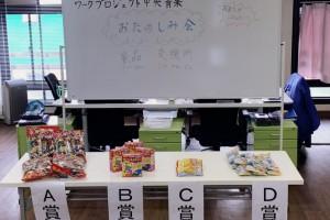 WP中央青果 Blog photo 20200630