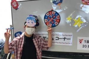WPみかげ Blog photo 20200806-7