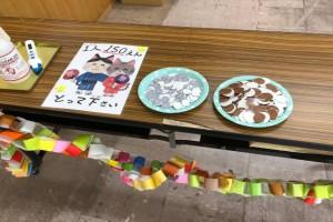 WPみかげ Blog photo 20200806-4