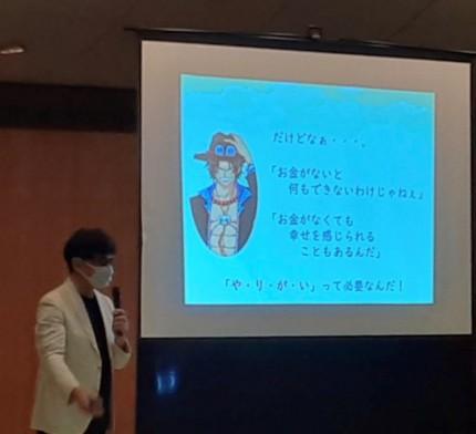 WPみかげ Blog photo 202000908-5