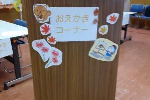 WPみかげ Blog photo 202000929-3