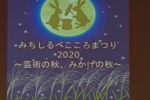 WPみかげ Blog photo 202000929