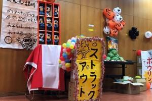 WPまや Blog photo 20201110-5