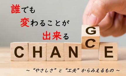本部 Blog photo 20201208