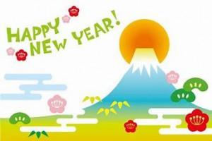 WPみかげ Blog photo 20210105