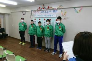 WP中央青果 Blog photo 20210104-2