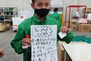 WP中央青果 Blog photo 20210104-13