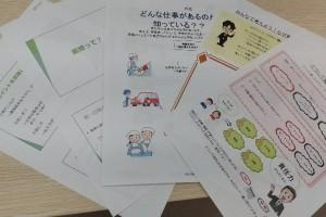WPみかげ Blog photo 20210304-3
