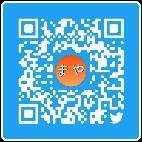 WPまや Blog photo 20210401-8(twitter QRコード)