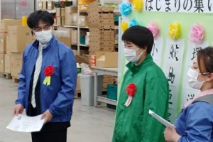 WP中央青果 Blog photo 20210402