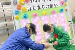 WP中央青果 Blog photo 20210410-2