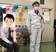 WPみかげ Blog photo 20210402