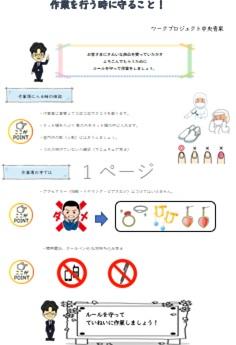 WP中央青果 Blog photo 20210410-12