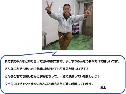 WPまや Blog photo 20210604-6