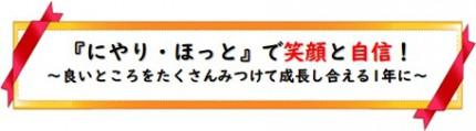 WP中央青果 Blog photo 20210701-12