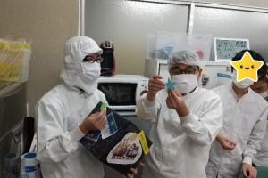 WPみかげ Blog photo 20210928-6
